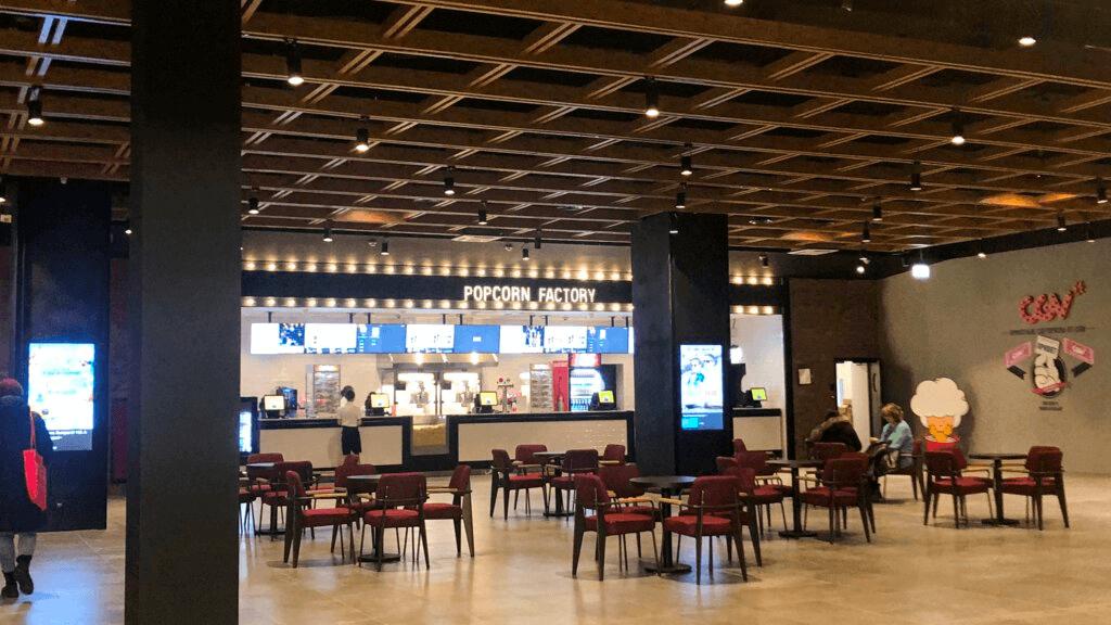 кинотеатр внутри тц саларис