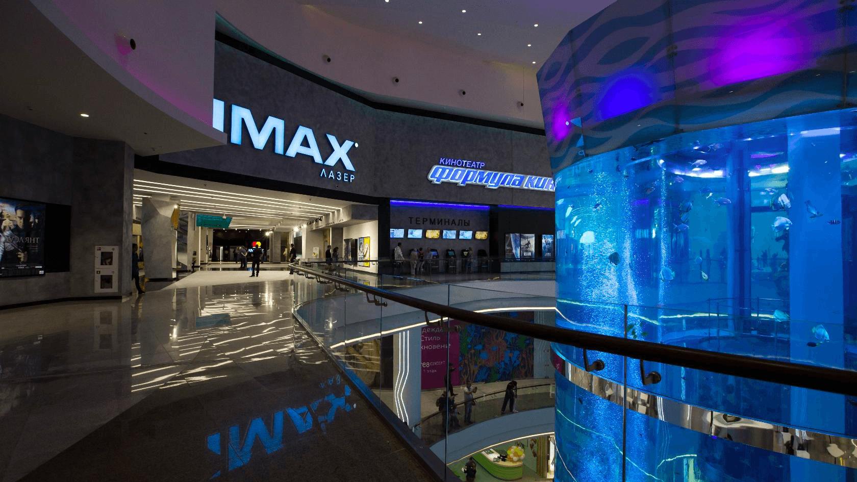 Кинотеатр в тц океания