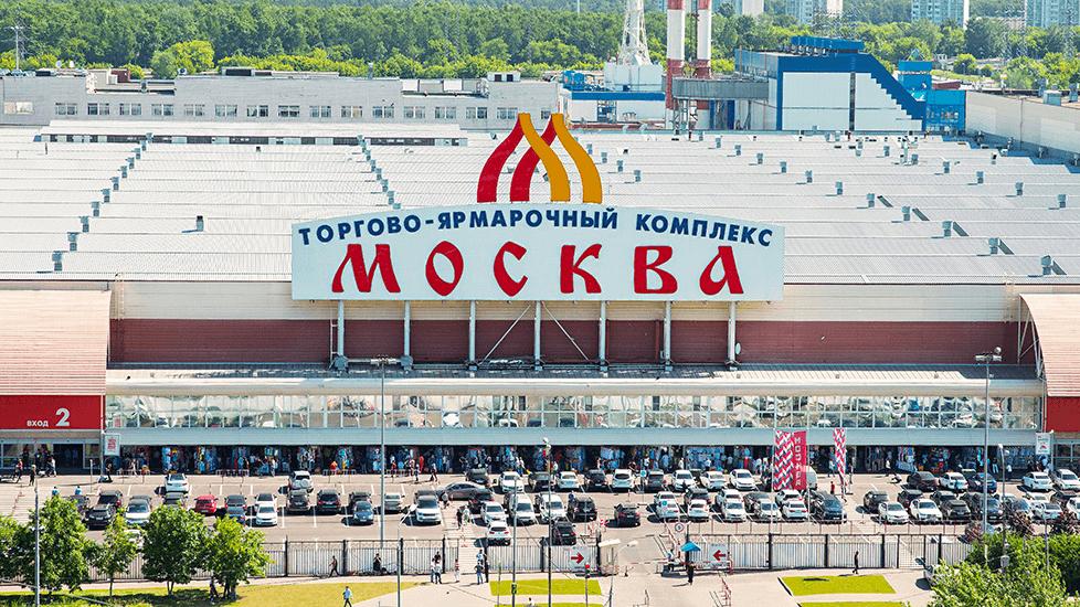 торговый центр москва люблино