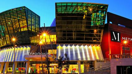 торговый центр метрополис