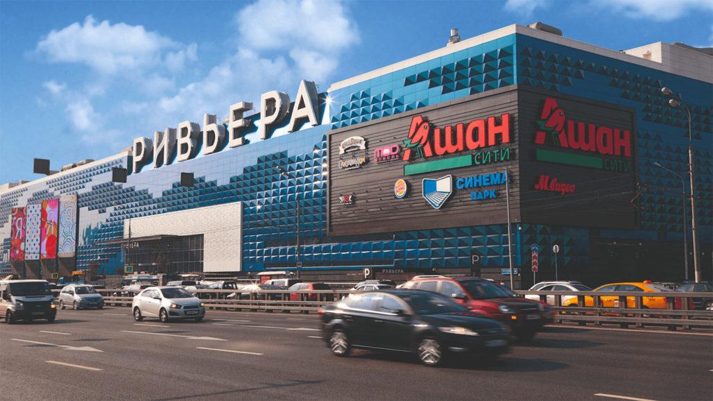 торговый центр ривьера Москва