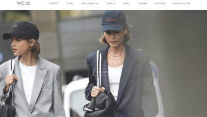 2MOOD бренд женской одежды