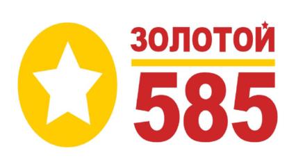 «585 Золотой» — сеть ювелирных магазинов