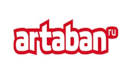 «Артабан» — одежда и обувь для всей семьи
