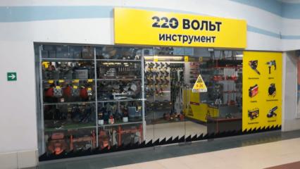 сбермаркет и 220 вольт