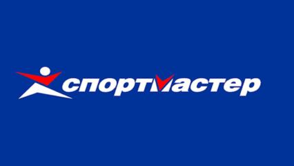 «Спортмастер» — магазин спортивной одежды, обуви и инвентаря
