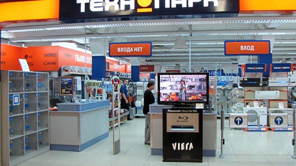 Технопарк Интернет Магазин Официальный Сайт В Тольятти