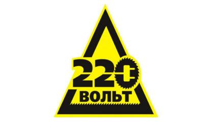 магазин 220 вольт в Москве адреса