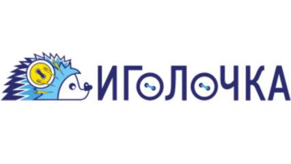 «Иголочка» — магазин товаров для хобби и рукоделия