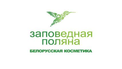 Заповедная поляна — магазин белорусской косметики