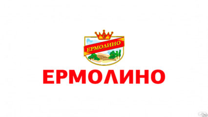 «Ермолино» — крупная торговая сеть со своим производством