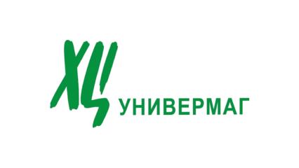ХЦ — одежда европейского качества с российскими ценами