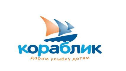 «Кораблик» — популярная сеть детских магазинов
